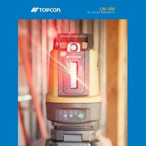 Topcon LN-100 Layout Navigator Brochure